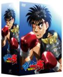 Hajime No Ippo The Fighting! Dvd-Box Vol.1