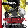 Afro Samurai The Resurrection