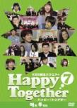 Happy Together 7