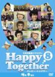 Happy Together 8