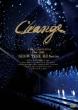少年隊PLAYZONE FINAL 1986〜2008 SHOW TIME Hit Series Change