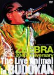 Zeebra 20th Anniversary The Live Animal In Budokan