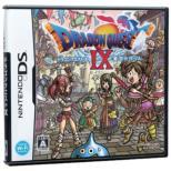 Dragon Quest IX Hoshizora no Mamoribito
