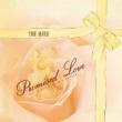 Promised Love -The Alfee Ballad Selection-