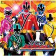 Samurai Sentai Shinkenger Shudaika Opening Thema Ending Thema