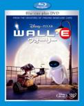 Wall.E Blu-Ray Plus Dvd Set