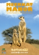 Meerkat Manor Season 1 Dvd Box