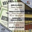 Brahms Piano Concerto No, 1, Beethoven Sonata No, 14, : Dichter, Masur / Gewandhausorchester