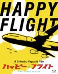 Happy Flight: �t�@�[�X�g�N���X�E�G�f�B�V����