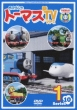 Thomas & Friends Shin Tv Series Series10 1