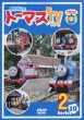 Thomas & Friends Shin Tv Series Series10 2