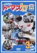 Thomas & Friends Shin Tv Series Series10 3