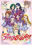 Yes! Prettycure 5 Gogo! Vol.15