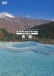 Virtual Trip China Huanglong