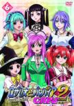 Rosario +Vampire Capu2 6