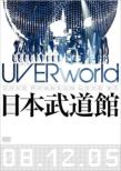 Uverworld 2008 Premium Live At Nippon Budokan 08.12.05