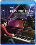 PLAY THE LUPIN �gclips X parts collection�h type BD