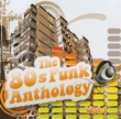 80' s Funk Anthology: Vol.1