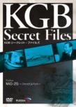 Kgb Secret Files Foxbat