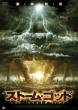 Ba`Al:The Storm God