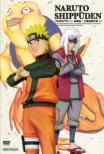 NARUTO Shippuden The Chapter Of The Three-Tailed Demon Turtle 1