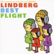 LINDBERG BEST FLIGHT