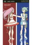 Psalms Of Planets Eureka Seven 12