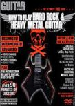 Guitar World: How To Play Hardrock & Heavy Metal Guitar