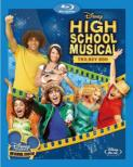 High School Musical Trilogy Box