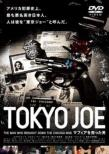 Tokyo Joe The Man Who Brought Down The Chicago Mob