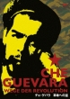 Wedge Der Revolution:Che Guevara