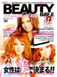 Grp Presents Beauty Bible