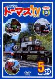 Thomas & Friends Shin Tv Series Series10 5