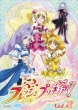 Fresh Pretty Cure! Vol.2