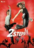 Kirakira Movies 2steps! Collectors Edition