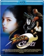 Street Fighter:The Legend Of Chun-Li