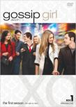 Gossip Girl SEASON 1 COLLECTOR'S BOX 1