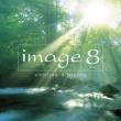 Image 8 Huit Emotional & Relaxing
