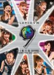 Morning Musume.Concert Tour 2009 Spring Platinum 9 Disco