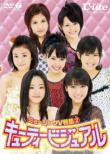 Music V Tokushu 2-Cutie Visual-