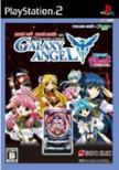 Naxat Soft Reach Mania Vol.1 Cr Galaxy Angel: Naxat Best
