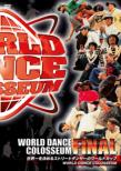 World Dance Colosseum World Final