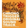 [ds Ban]chrono Trigger Original Soundtrack