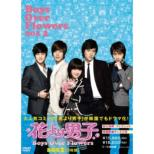 jq`Boys Over Flowers DVD-BOX2