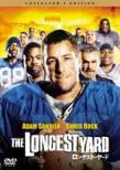The Longest Yard Collector`s Edition