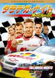 Talladega Night The Ballad Of Ricky Bobby