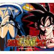 Dragonball Kai Original Soundtrack
