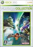 Soul Calibur IV Platinum Collection