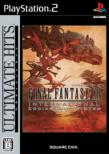 Ultimate Hits: Final Fantasy XII: International Zodiac Job System