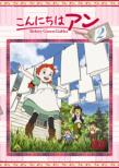 Konnichiha Anne-Before Green Gables 2